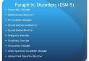 پارافیلیا چگونه بیماری است؟