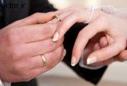 تصمیم برای ازدواج دوباره