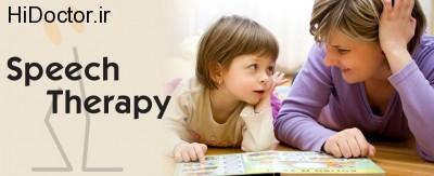 کودکان و بیان برخی کلمات
