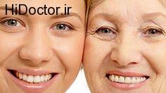موارد مهم برای سالخوردگان