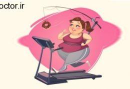 ده موردی که اصلا فکر نمیکردید  وزنتان را زیاد کند