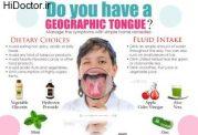 داروهای خانگی برای زبان جغرافیایی