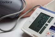 دلایل فشار خون بالا و معالجه آن