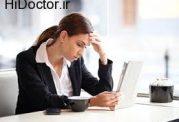 راههای مناسب در پیشگیری از خستگی
