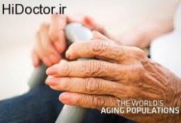 پیشروی پیری در افراد مختلف