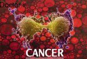 هجوم انواع سرطان های کشنده