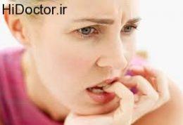 درمان های خانگی و طبیعی برای دلشوره