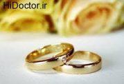 پا گذاشتن به زندگی مشترک