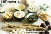 درمان های سالم و طبیعی مناسب بیماران کلیه ای