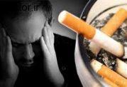 روان پریش شدن با مصرف سیگار