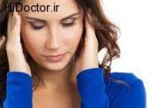 التهاب و مشکلات روحی ناشی از آن