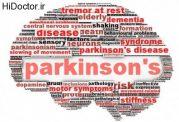 رهایی از پارکینسون