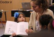 آموزش مفاهیم فلسفی به کودک