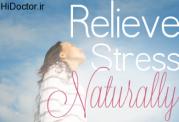 مهار برنامه ریزی شده استرس