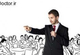اهمیت داشتن مهارت در گفتار