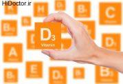 مقادیر ویتامین D در خون مهم است