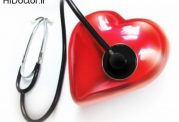 بیماری های قلبی همراه با راه پیشگیری