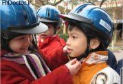 حتما برای کودکتان کلاه ایمنی تهیه کنید