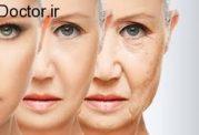 علل پیر شدن با سرعت زیاد