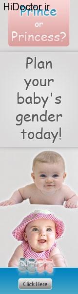 تعیین جنسیت با خورد و خوراک