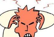 پیامدهای داغ شدن سر و عصبانیت