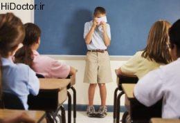 ترس اجتماعی در فرزندان