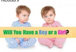کروموزوم های تعیین کننده جنسیت پسر