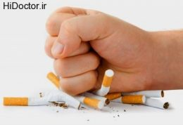 استفاده از باکتری ها برای ترک سیگار