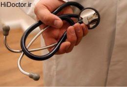 7 بیماری بدون علامت