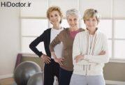 اطلاعات ورزشی برای  خانم های بیش از  50 سال