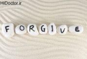 نیروی باورنکردنی بخشش