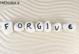 به آرامش رسیدن با بخشیدن