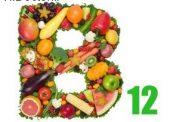 ویتامین B12 را فراموش نکنید