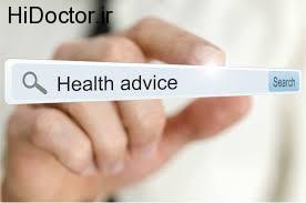 مناسبترین توصیه بهداشتی