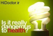 لامپ های کم مصرف چه تاثیرات منفی روی سلامتی می گذارند!