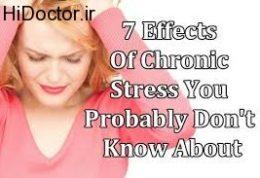 استرس مزمن و این پیامدها