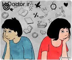 بلوغ و این تغییر و تحولات روانی