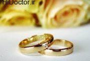 موفقیت در ازدواج با این ملاکهای مناسب