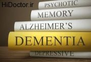 تاثیرات مطالعه بر مشکلات روحی و روانی