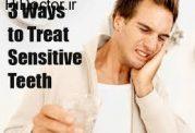 رهایی از حساسیت در دندان