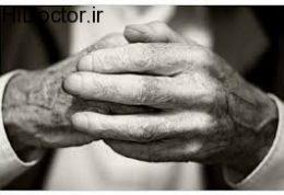 کمک به سالمندان در زمینه خشکی مفاصل