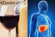 سرطانزا بودن الکل ثابت شد
