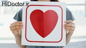 مشکلات قلبی واختلال در رابطه زناشویی