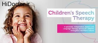 صحبت کردن به طور خصوصی با کودک