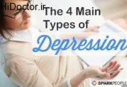 بررسی و دسته بندی انواع افسردگی