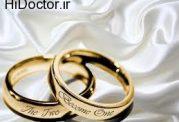 همه ضرر و زیان های ازدواج فامیلی