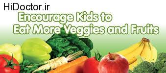 دوازده راه جالب برای تشویق کودک به مصرف سبزیجات