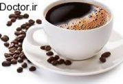 به جای ملین قهوه بنوشید!