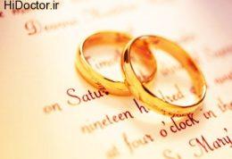 تفاوت میان انواع ازدواج های سنتی و مدرن