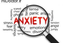 مطالعه راههای رفع افسردگی